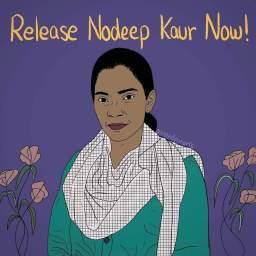 24 वर्षीय दलित कार्यकर्ता नोदीप कौर की हरियाणा पुलिस द्वारा की गई गिरफ्तारी और यौन हिंसा