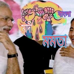 बंगाल चुनाव संयुक्त मोर्चा बनाम आरएसएस ( भाजपा+टीएमसी)